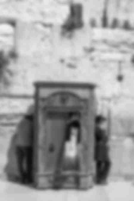 Die Mauer Jerusalem