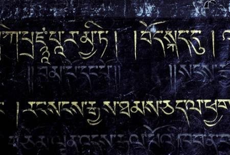 Tibetain_R005_015