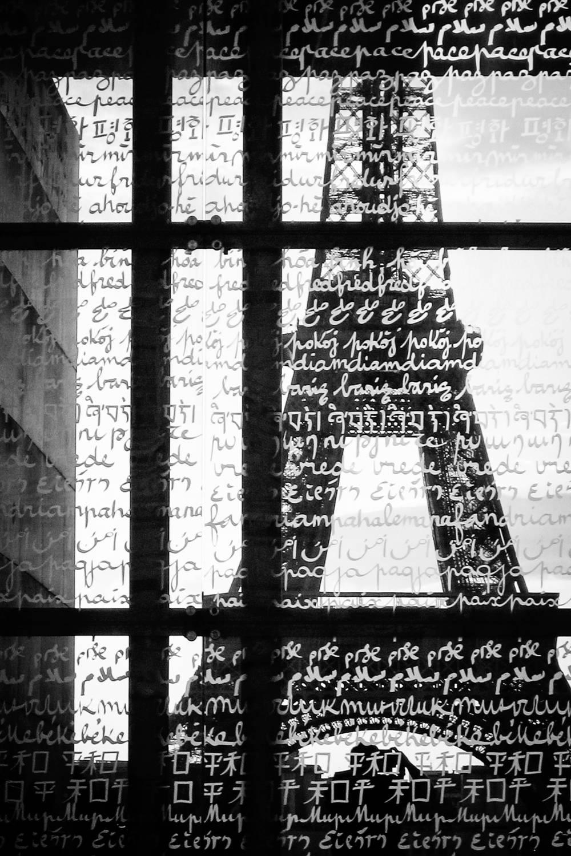 Paix Et Tour Eiffel
