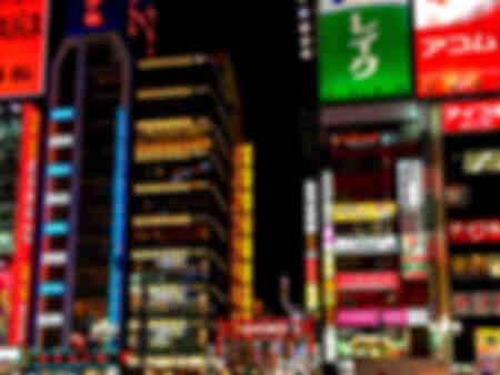 Kabuchiko Street Shinzuku