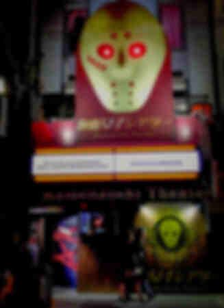 Kamenjoshi Idol Theater Osaka