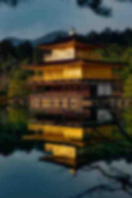 Kinkaku Ji the Golden Palace Kioto
