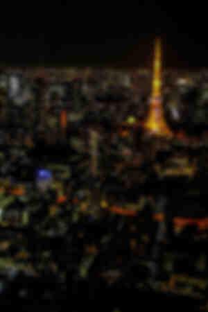 Tokyo City Lichter