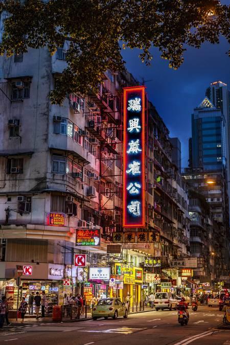 HKG Night Street