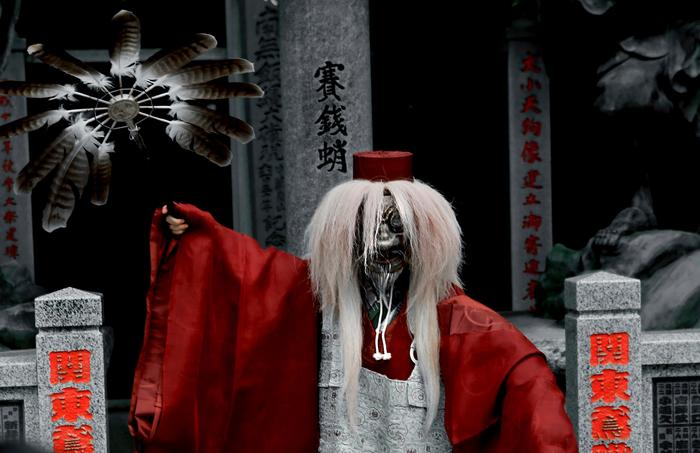 Takao Mount Ceremony