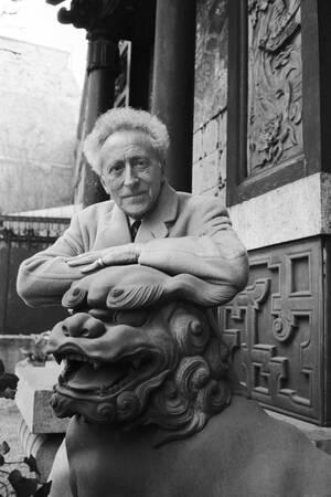 """Jean Cocteau au cinéma """"La pagode"""""""