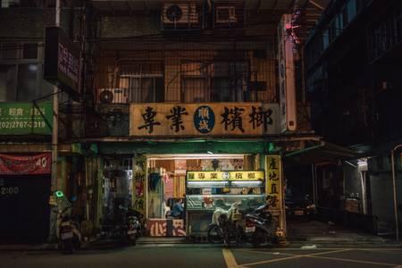 Las luces nocturnas de Taipei