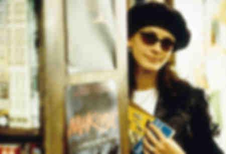 Kärlek vid första anblicken i Notting Hill med Julia Roberts