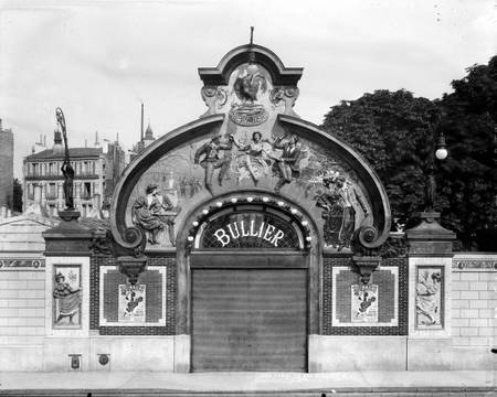 Paris - Ancien Bal Bullier