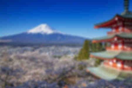 Pagoda di Fujiyoshida Chureito