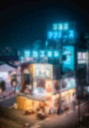 Tokio Izakaya