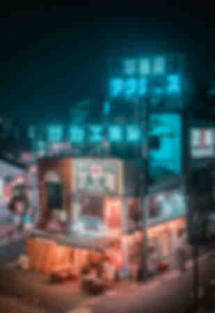 Tokyo night city ambiance