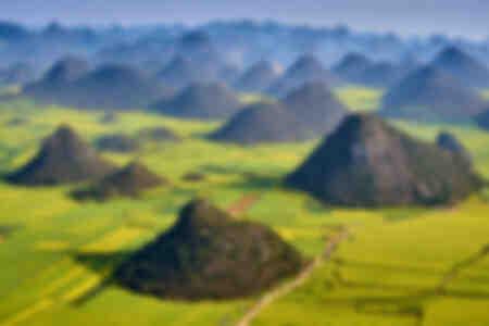 Yunnan Hills