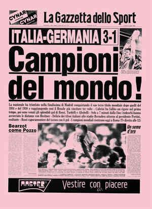 July 12, 1982