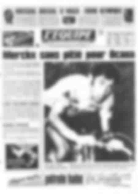 July 17, 1972