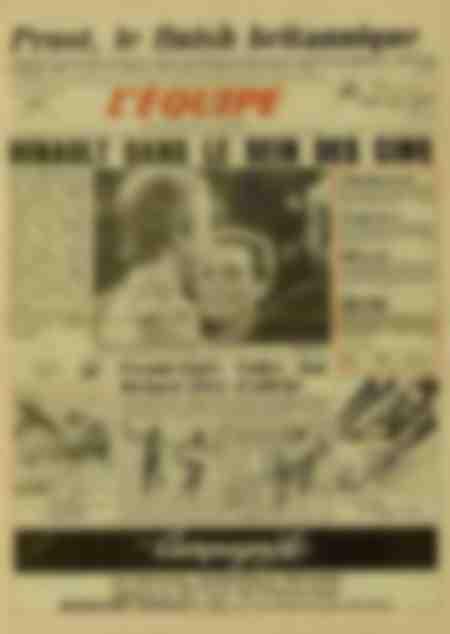 22 juillet 1985