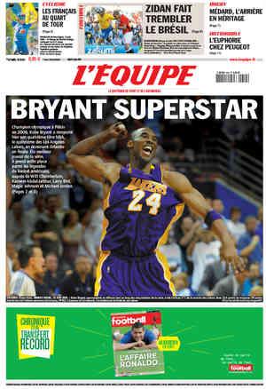 16 juin 2009